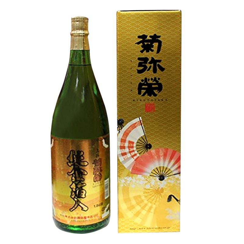 Thông tin rượu sake nhật bản bao nhiêu tiền